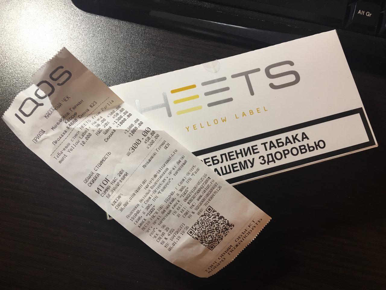 Блок табачных стиков HEETS для системы нагревания табака IQOS