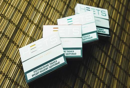 Упаковка Sienna Label классическая