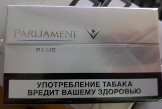 Табачные палочки Парламент серии Blue