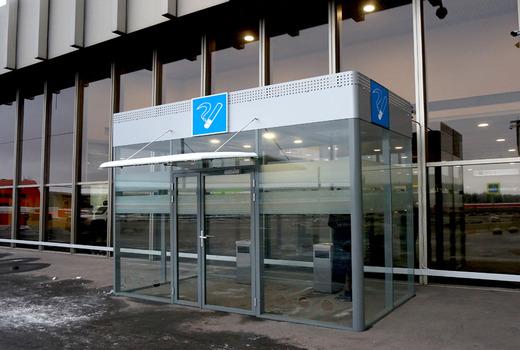 Оборудование дополнительных мест для курения в аэропорту